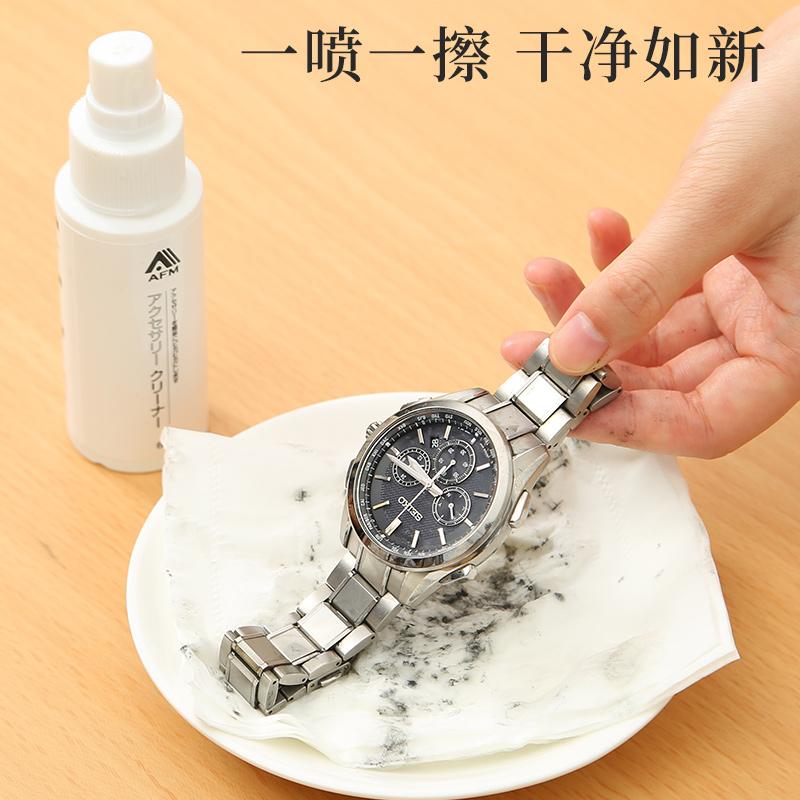 日本手表钢带清洗剂液金属首饰机械表洗表带的清洁剂除锈去污保养