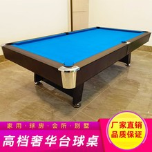 台球桌成的家用桌yi5台乒乓球in美式台球中式黑八大理石