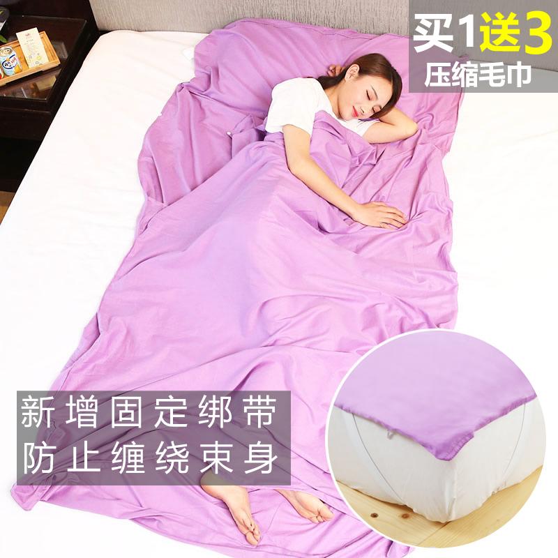 睡袋成人室内旅行用品酒店宾馆隔脏床单纯棉被套旅游超轻便携式薄