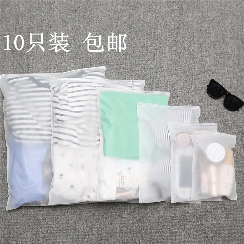 旅行收纳袋行李箱旅游衣物整理衣服内衣收纳包防水密封袋刘涛同款