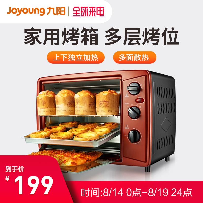 Joyoung/九阳 KX-30J601电烤箱家用烘焙小烤箱蛋糕迷你升正品