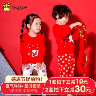 儿童圣诞红色套装宝宝内衣婴幼儿秋衣套装男女童本命年新年棉衣服图片
