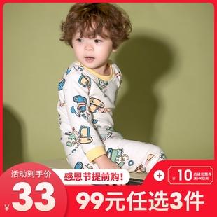 小汽车儿童秋衣秋裤套装棉春秋长袖宝宝内衣套装薄款睡衣婴儿衣服图片