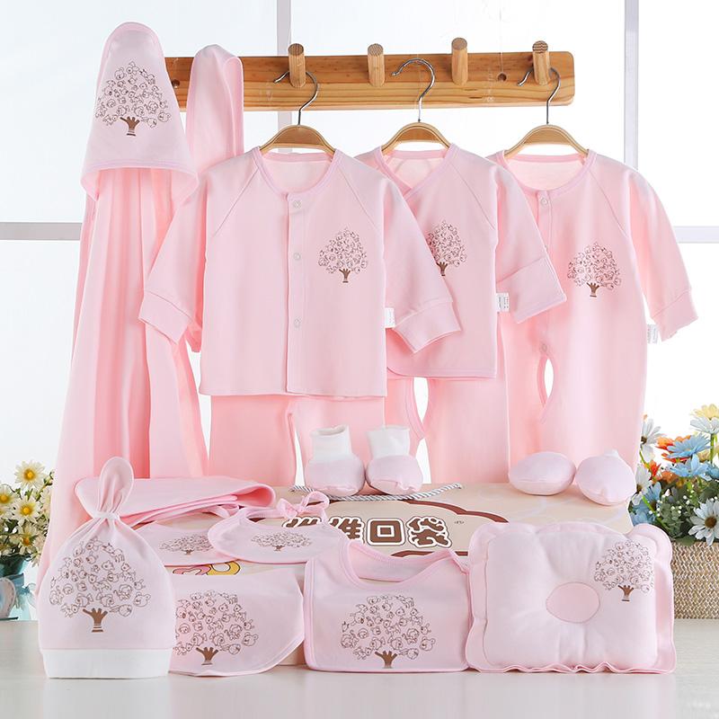 婴儿衣服纯棉礼盒套装春秋新生儿衣服夏季刚出生满月礼物用品大全