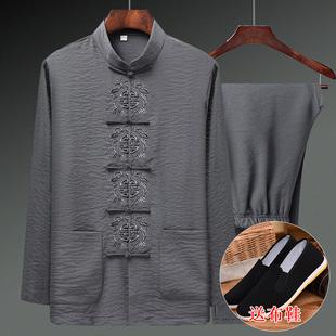 春秋中老年唐装男棉麻长袖衬衫老人爷爷套装中国风亚麻刺绣爸爸装