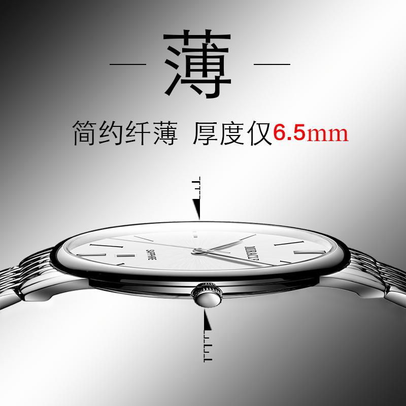 名牌男士时尚2019新款超薄手表简约法国小众休闲石英表防水DW男表