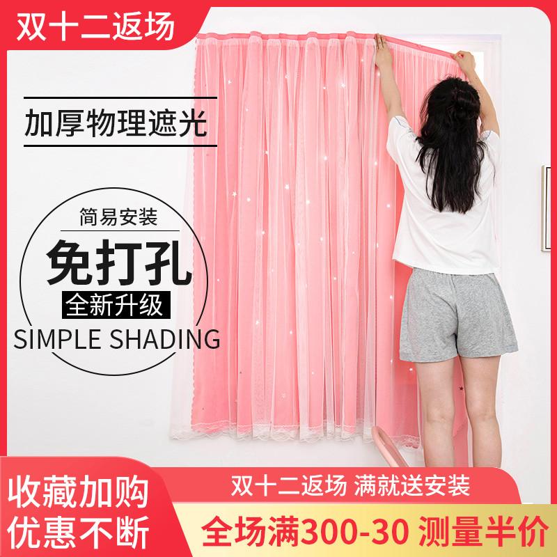网红款安装免打孔魔术贴窗帘粘贴式遮光卧室飘窗出租屋简易遮光布