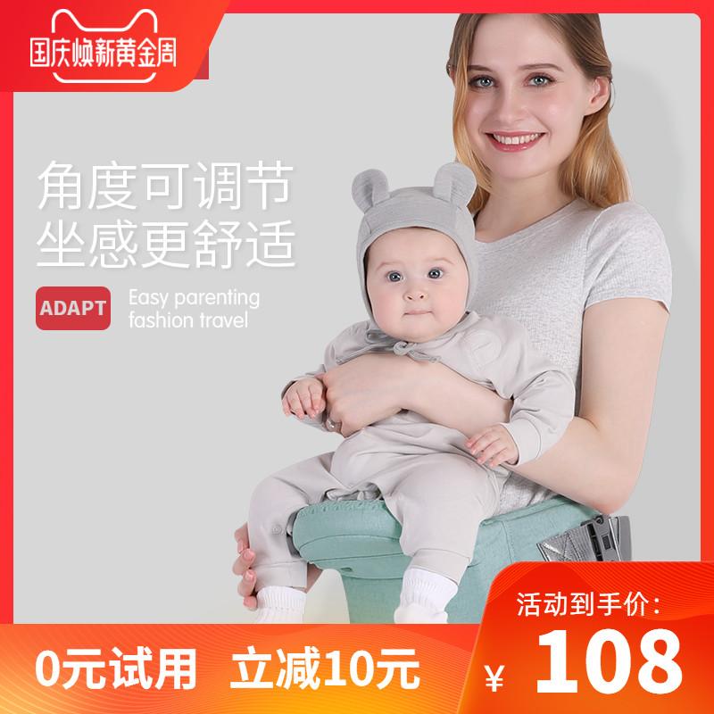 袋鼠仔仔宝宝腰凳单凳多功能四季通用前抱式坐凳夏季婴儿背带抱带
