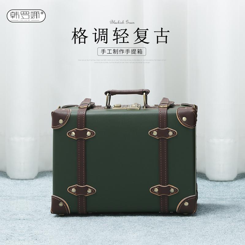 韩罗娜短途出游手提箱男皮箱12寸16寸20寸行李箱女密码化妆箱包