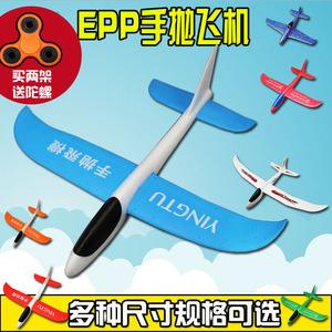 悬浮EPP泡沫飞机滑翔飞机手抛投掷飞机耐摔儿童户外亲子运动玩具