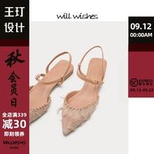 (小)CK女鞋2021新式法式单鞋女仙ko14尖头平st鞋女夏大码百搭