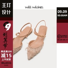 (小)CK女鞋2021新式法式单鞋gn12仙女尖rx头凉鞋女夏大码百搭