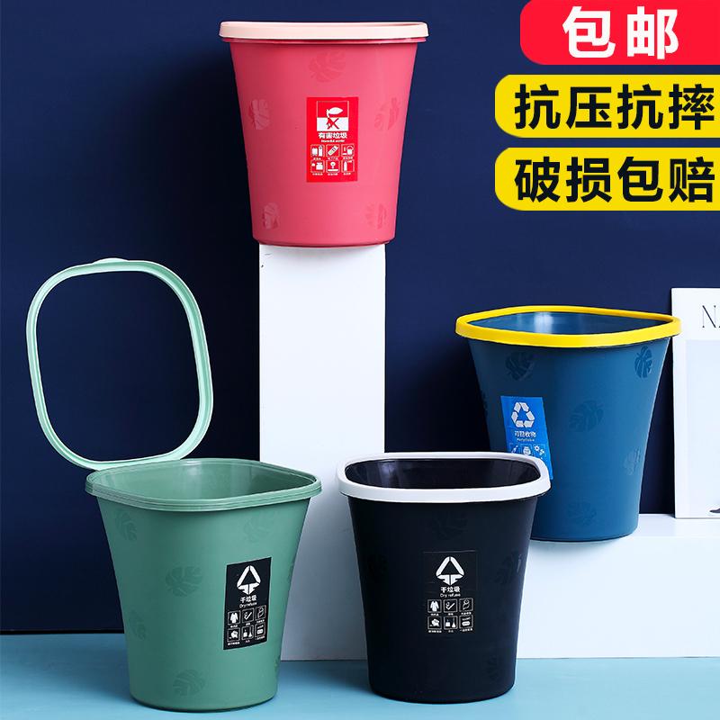 家用北欧厨房客厅创意分类压圈垃圾桶无盖厕所小纸篓卫生间废纸桶