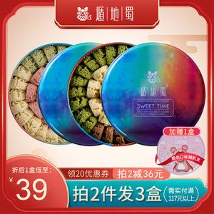 Li Shu Shu cookie gift box net red high-value handmade matcha iron box Spring Festival New Year snacks gift