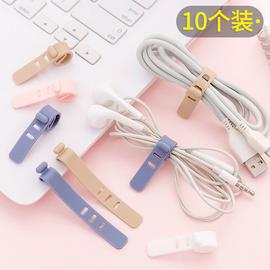 苹果数据线理线器充电线扎带绑带卡扣手机充电器缠绕绳耳机绕线器