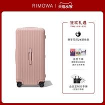 佳琦推荐RIMOWA日默瓦Essential33寸全新色彩行李箱拉杆箱万向轮