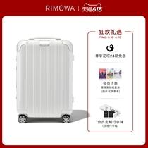 RIMOWA/日默瓦Hybrid21寸拉杆箱行李箱旅行箱 登机箱 官方旗舰店