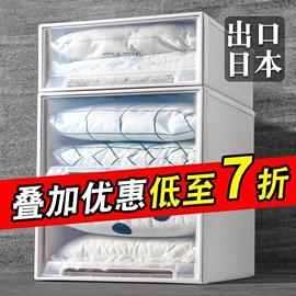 加厚抽屉式收纳箱塑料收纳柜衣物收纳盒子储物盒家用衣柜储物柜子