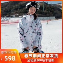 Women's ski suit South Korea wind proof waterproof warm adult Xuexiang outdoor equipment single board double board ski suit women