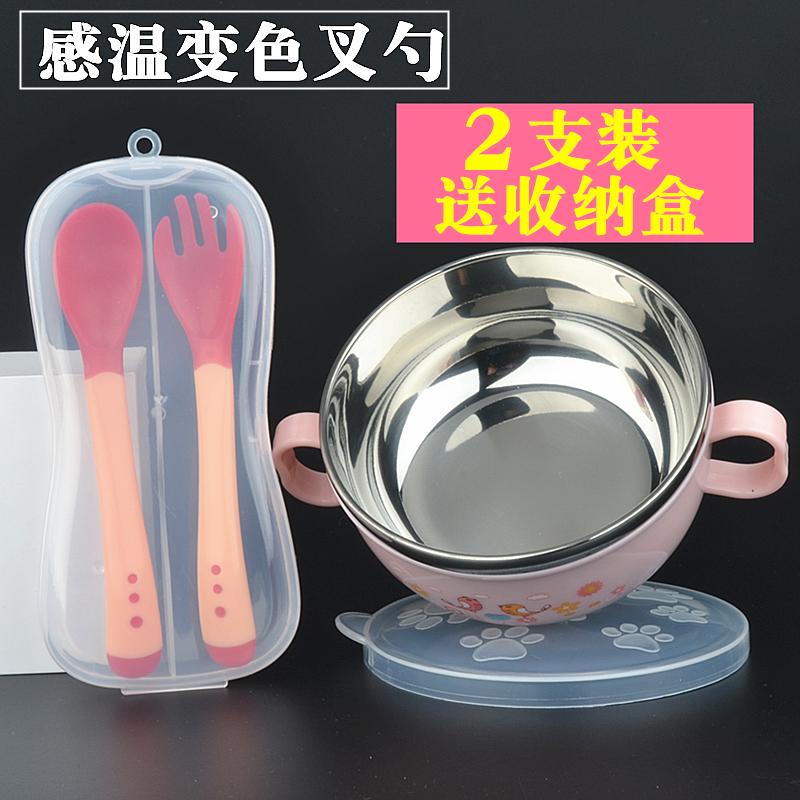 婴儿感温勺子叉子变色软头喂水吃饭新生儿宝宝软勺辅食勺碗餐具
