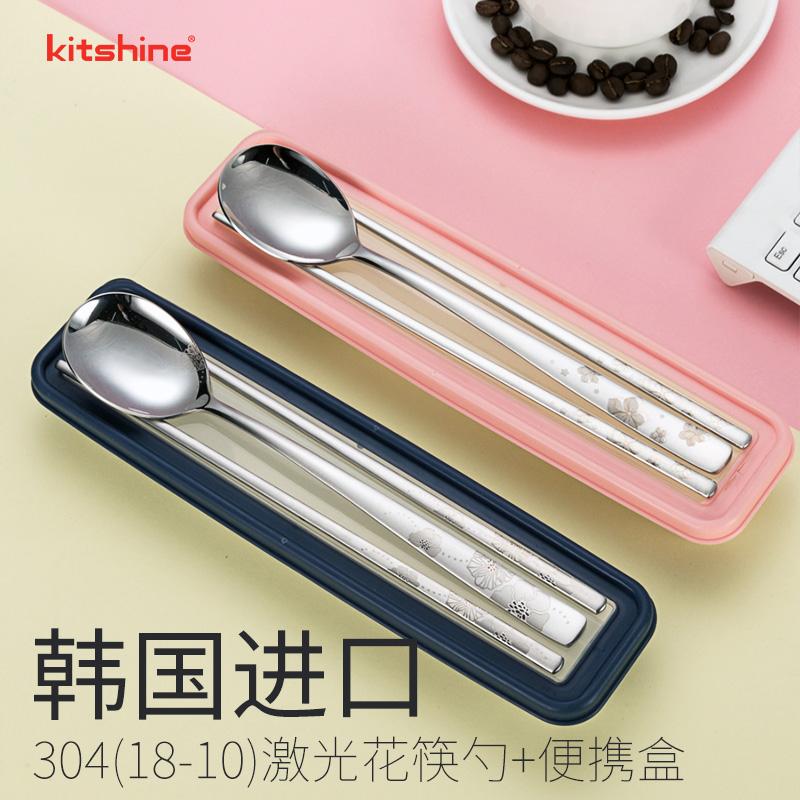 韩国进口304不锈钢实心扁筷子勺子便携餐具套装韩式成人便携餐具
