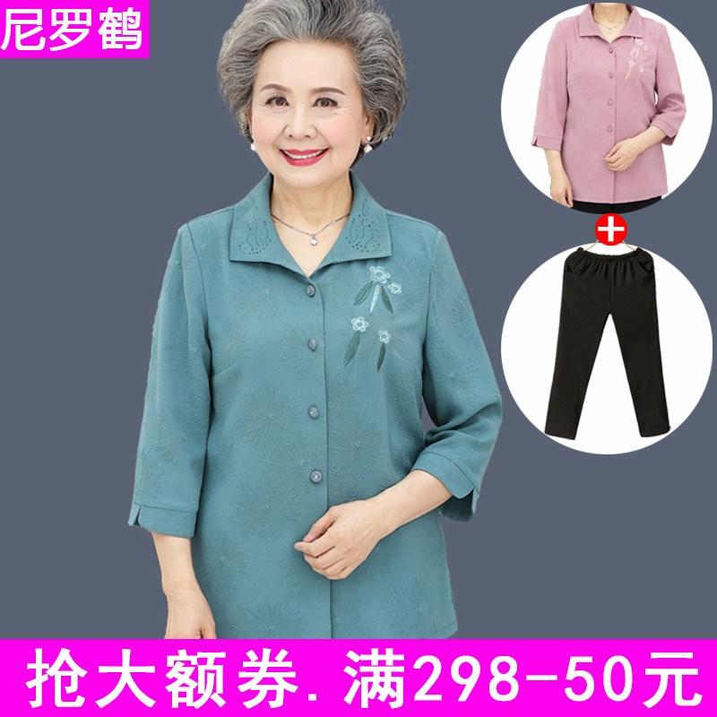 中老年人夏装女装服装上衣服老人妈妈套装太太60-70岁80奶奶衬衫