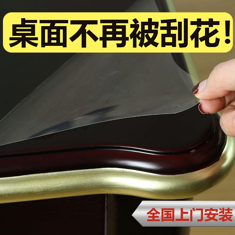 家具贴膜桌子大理石茶几餐桌书桌桌面透明保护膜耐高温防烫高档