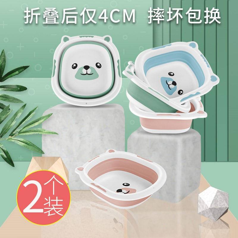 折叠洗脸盆2个装宝宝便携式儿童旅行硅胶可爱卡通可伸缩婴儿脸盘