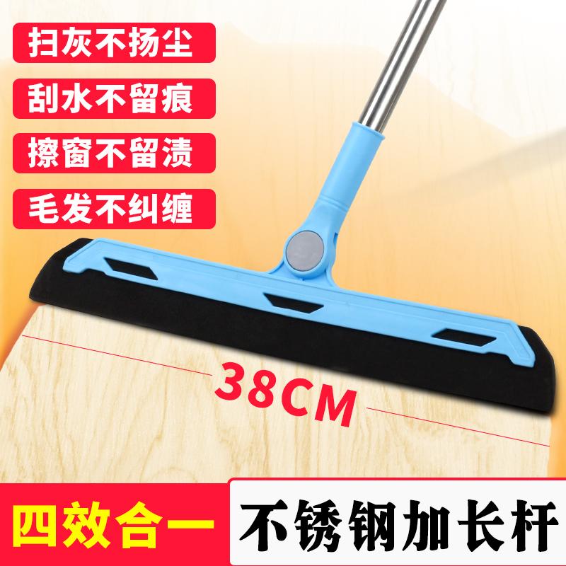 贝禧龙魔术扫把家用扫头发单个刮水器地刮浴室刮地板扫地扫帚拖把