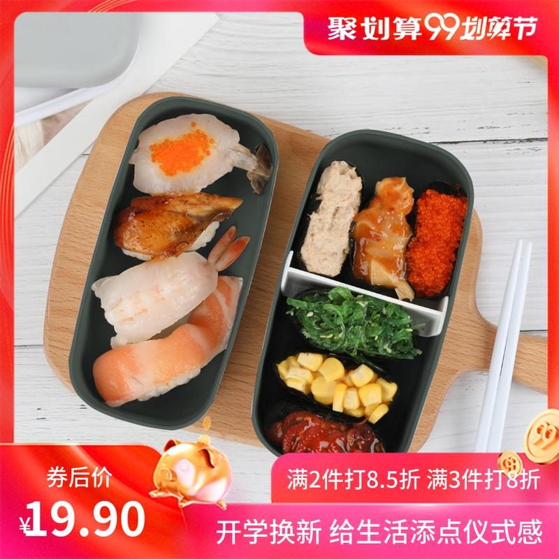 日式磨砂双层饭盒马卡龙色便当盒学生儿童塑料餐盒带盖小号分格盒
