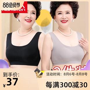 无钢圈背心式妈妈无痕运动内衣女夏季超薄款文胸中老年人大码胸罩