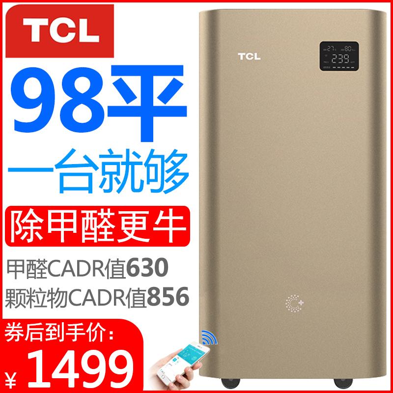 TCL大功率大型空气净化器 家用大厅商用大面积除甲醛雾霾吸烟灰尘