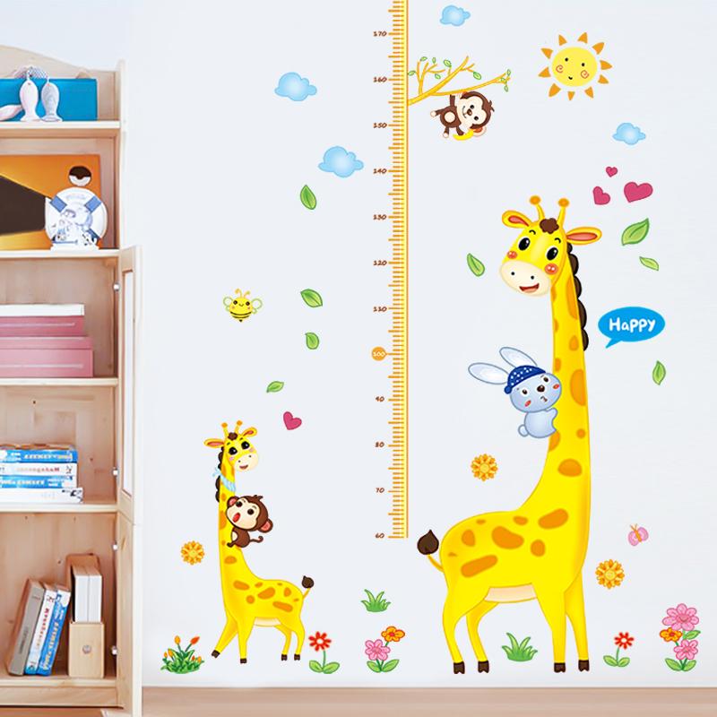 身高墙贴卡通宝宝小孩测量尺儿童房间墙面装饰墙纸自粘可移除贴纸