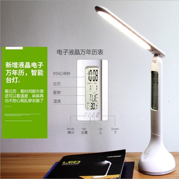 能看温度 带万年历可显示时间台灯 阅读护眼灯可调光冲电床头灯-u[4203004305]