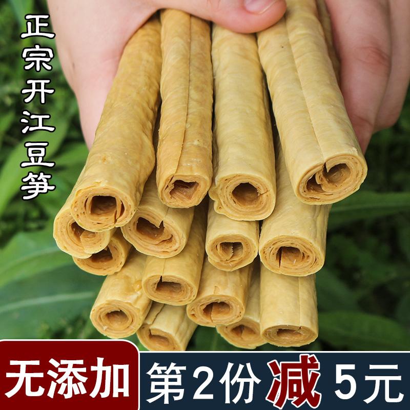 四川特产开江豆笋豆棒手工腐竹豆筋豆棍央视报道豆杆农家干货500g