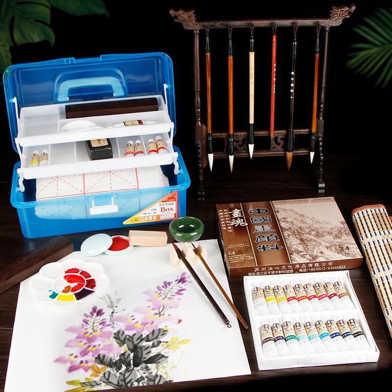 国画初学者套装12色18绘画大全学生入门中国画颜料练习材料水墨画工笔画专用美术用品毛笔全套工具箱学画用具