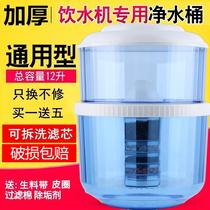 饮水机过滤桶净水桶家用可加自来水净水器直饮家用过滤饮水机水桶