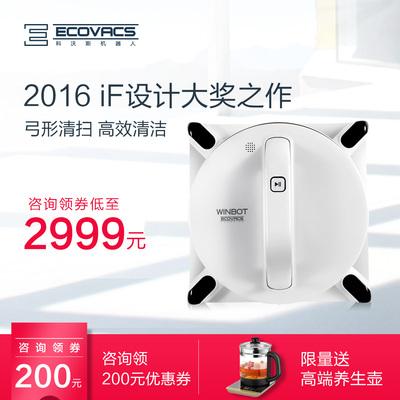 科沃斯星云s怎么样,科沃斯智能机器人怎么样,主营品牌