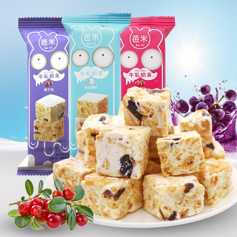 芭米牛轧奶芙6斤整箱牛奶蔓越莓沙琪玛牛扎雪花酥网红饼干零食