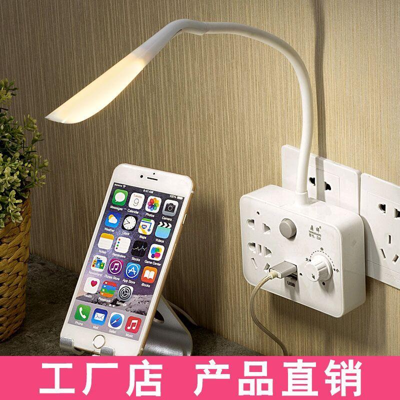 多功能带台灯智能转换插头一转多用扩展手机充电USB转换器插座