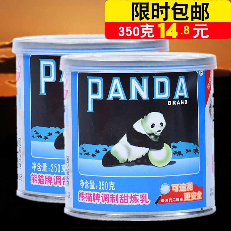 炼乳 炼奶小包装罐装做奶茶烘焙甜点椰汁西米材料350g批。