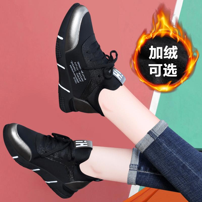 2018秋冬款新款韩版百搭黑色运动鞋女士冬季加绒旅游休闲鞋子棉鞋