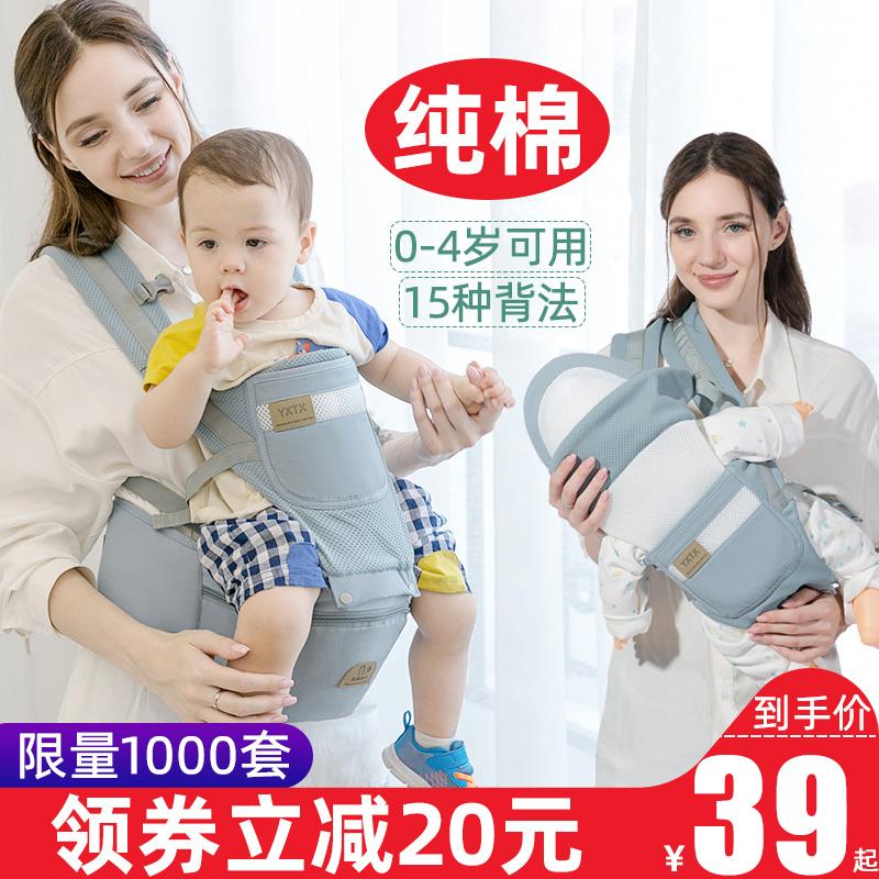婴儿背带宝宝腰凳轻便四季多功能前抱式前后两用抱娃神器外出简易