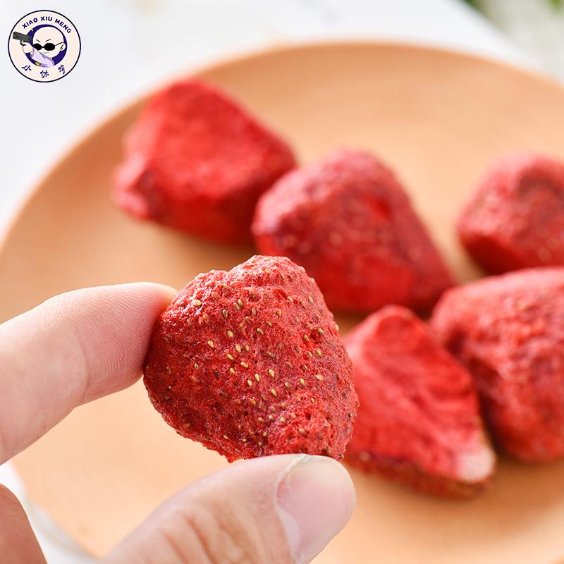 小休梦 草莓脆25gX5冻干草莓干水果干零食办公室小吃休闲食品