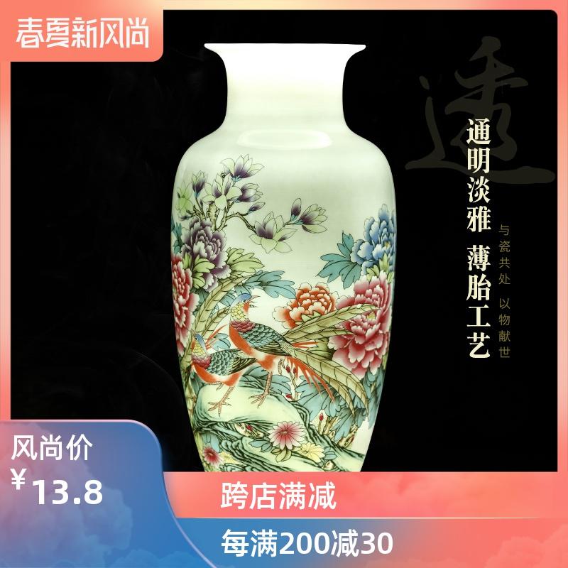 景德镇陶瓷花瓶中式家居客厅电视柜插干花瓶小花瓶装饰工艺品摆件