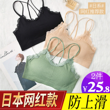 日本美背内衣女无钢圈运动背心文胸聚gn14薄款抹k8少女裹胸