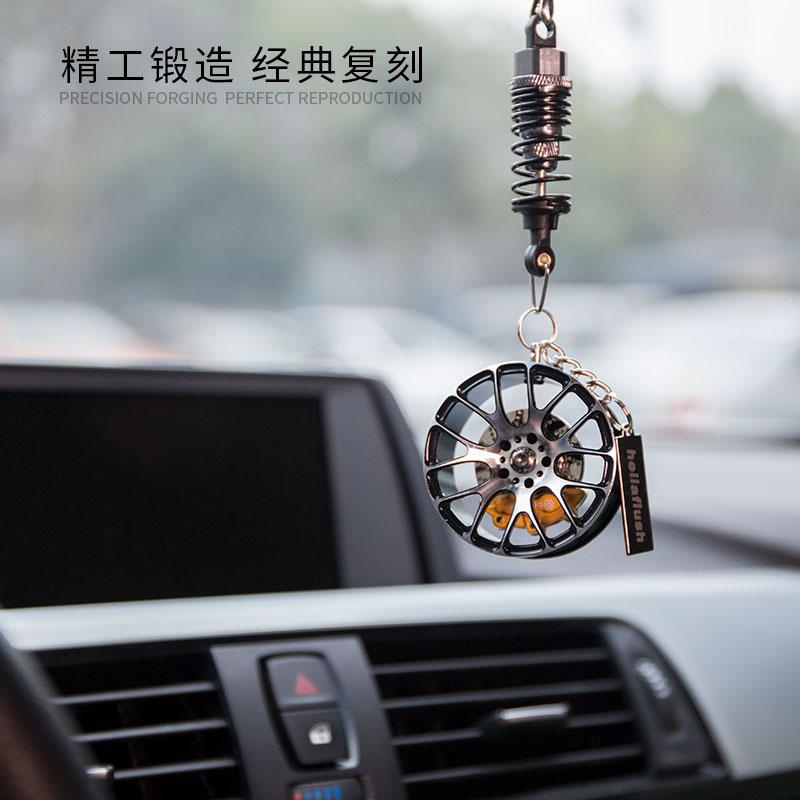 恐高症汽车后视镜挂件铝合金珠链避震轮毂车内个性创意吊坠挂饰