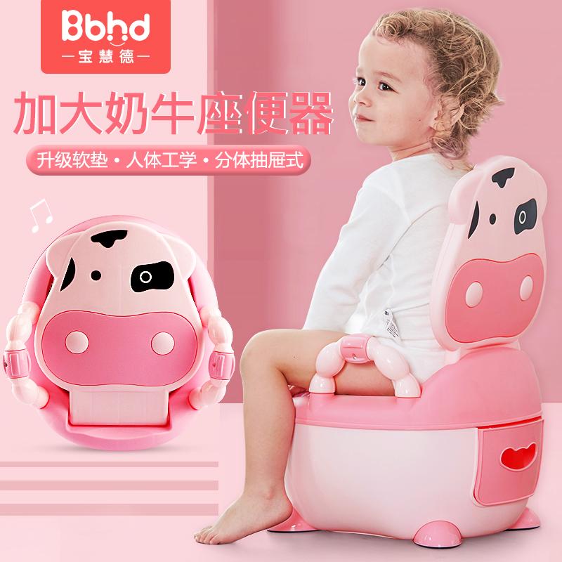儿童马桶坐便器男孩女宝宝便盆婴儿幼儿尿盆小孩厕所座便尿尿神器图片