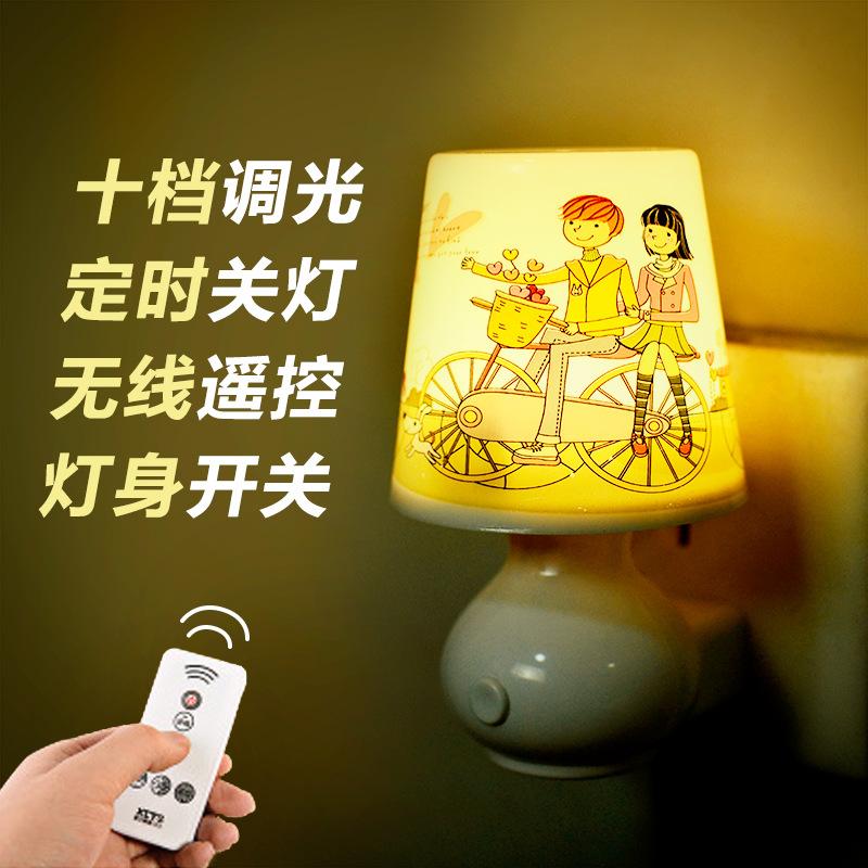 智能LED台灯护眼学习USB充电夹子式小卧室床头大学生写字书桌宿舍