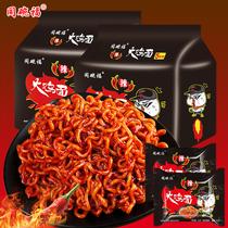 同碗福-火鸡面整箱 40袋包邮国产韩式干拌面煮面方便面泡面速食品